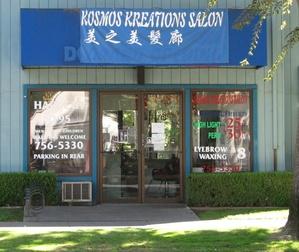 Kosmos Kreations Salon - Davis - LocalWiki