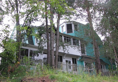 Williams Cottage Saranac Lake Apartments For Rent