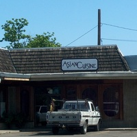 Explore yuba sutter yuba sutter localwiki for Asian cuisine marysville ca
