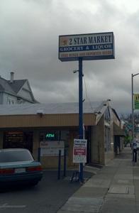 2 Star Market - Oakland - LocalWiki