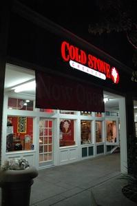 Strings Italian Cafe Yuba City Ca