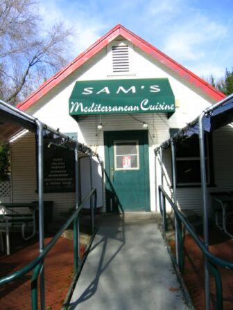 Sam S Mediterranean Kabob Room Jamal